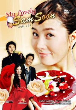 5 Korean Dramas to binge watch this holidayTellulah Darling - YA
